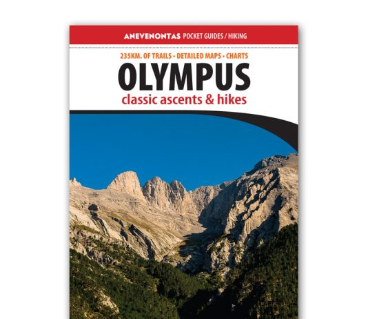 Olympus – Classic ascents & hikes