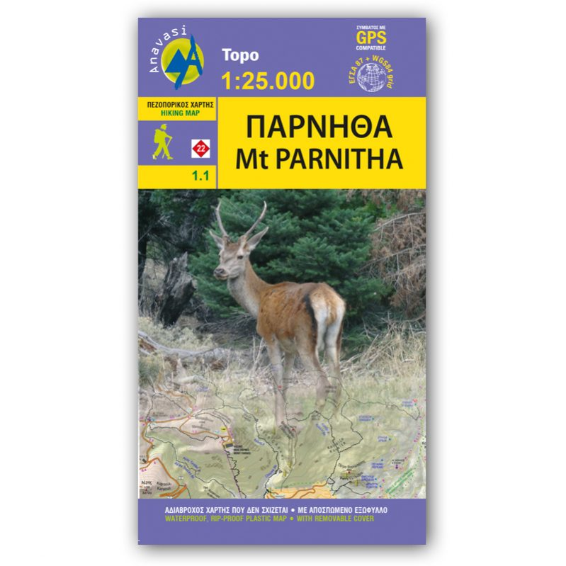 MAPPARNITHA_800X800
