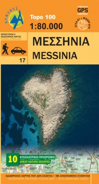 messhnia