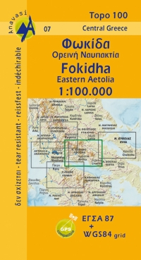 FOKIDA