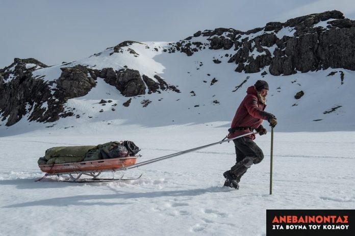 arctic anevenontas