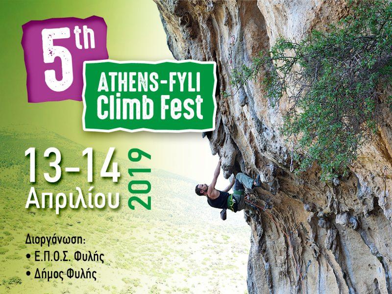 5thClimbFest