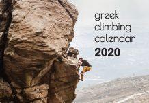 Greek climbing calendar 2020