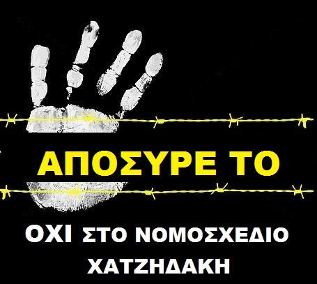 aposyreto