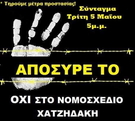 aposyre to