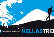 Hellas Trek – Save the Greek Mountains