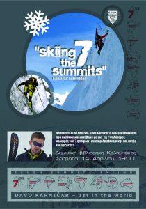 Skiing the 7 Summits